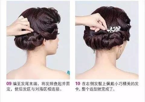10款旗袍发型,美翻了!-旗袍论坛
